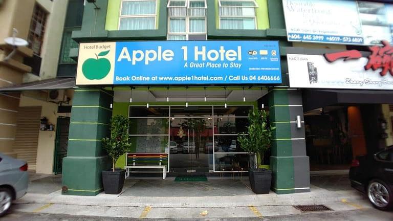 Apple 1 Hotel