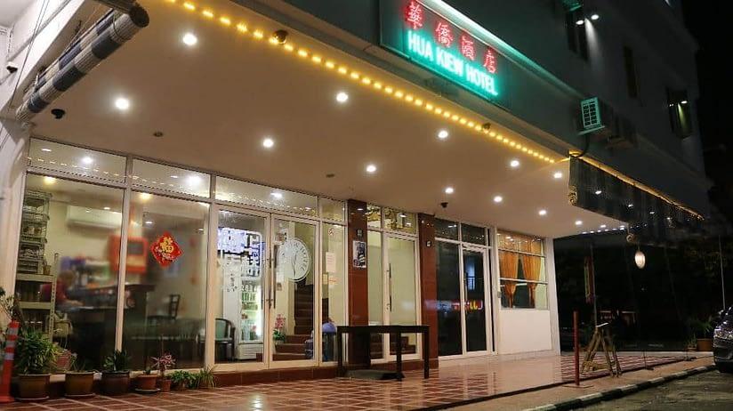 Hua Kiew Inn