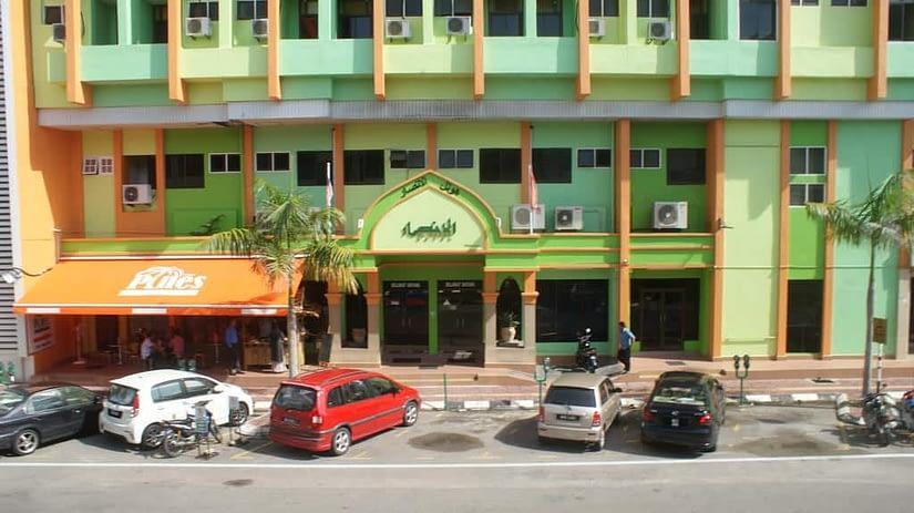 Hotel Al Ansar Kota Bharu