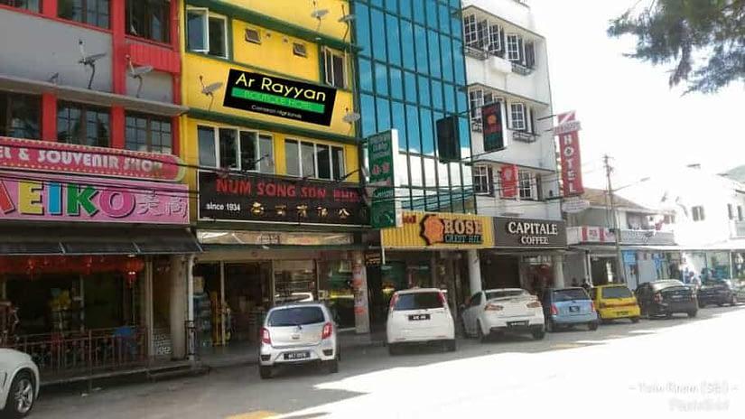 Ar Rayyan Hotel