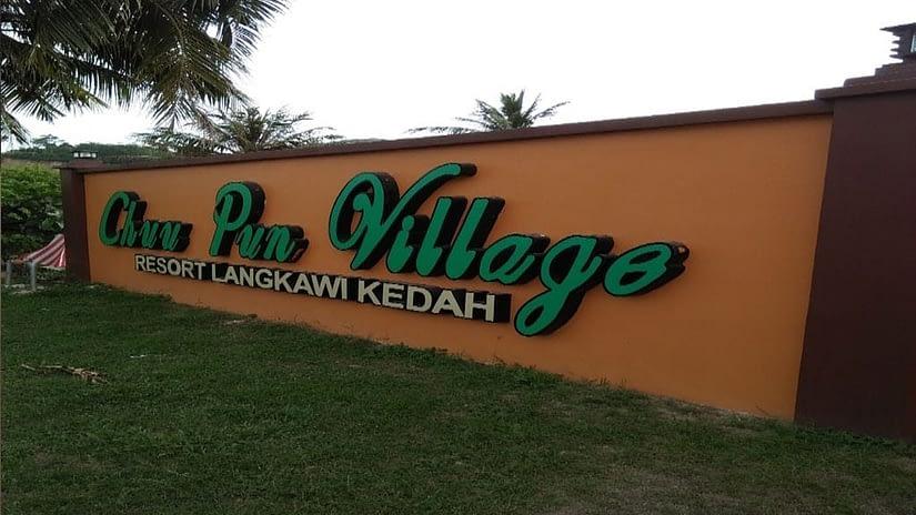 Chuu Pun Village Resort