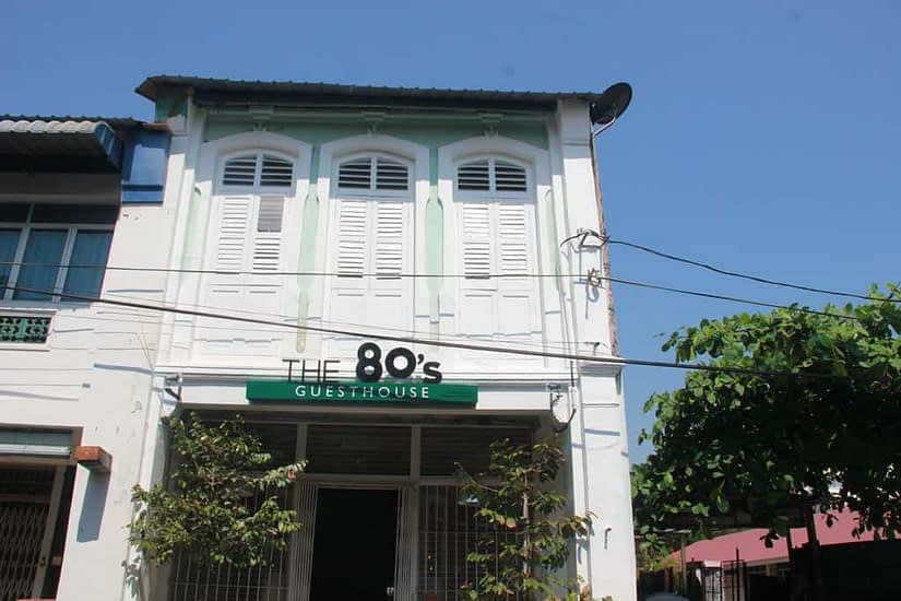 The 80's Guesthouse