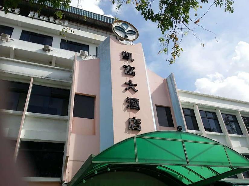 Pacific Orient Hotel